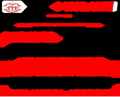 vigilante48-1